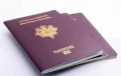 葡萄牙签证百科