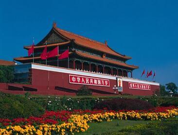 葡萄牙北京签证中心