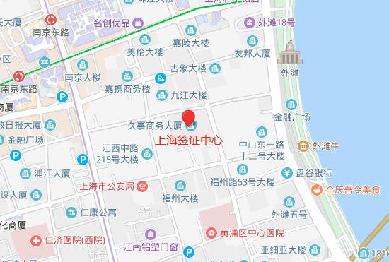 上海葡萄牙签证中心
