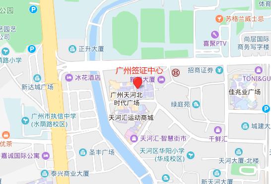 广州葡萄牙签证中心地址